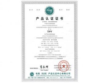 电能yabo88亚博体育appyabovip206