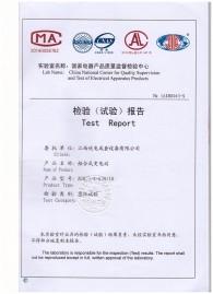 高压型式yabo亚博体育官网